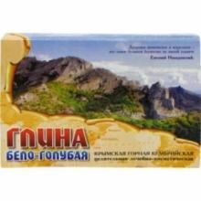 Крымская горная бело-голубая глина 0,5кг.