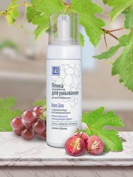 Пенка для умывания Grapes Juice для всех типов кожи
