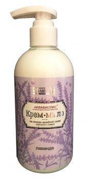 Крем-мыло Лаванда 300мл. ФЗ