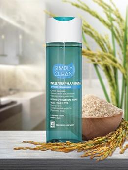 Мицелярная вода Simply Clean для всех типов кожи 200мл ЦА