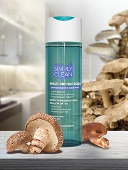 Мицелярная вода Simply Clean для нормальной и сухой кожи 200мл ЦА