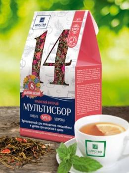 Мультисбор №14. Кроветворный, для повышения гемоглобина и уровня эритроцитов в крови. 80 гр