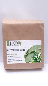 Мыло с зеленой глиной себо-контроль для жирной кожи