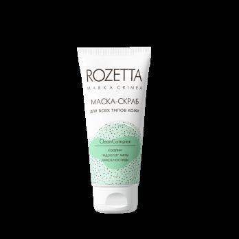 Маска-скраб для всех типов кожи 50г Rozetta