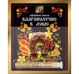 """Сувенирный набор к/э масел на открытке """"Благополучие в доме"""" 2,4мл ЦА"""