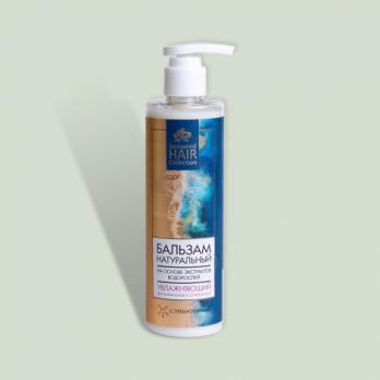 Бальзам для волос увлажняющий Seaweed Hair Collection 250мг КНК