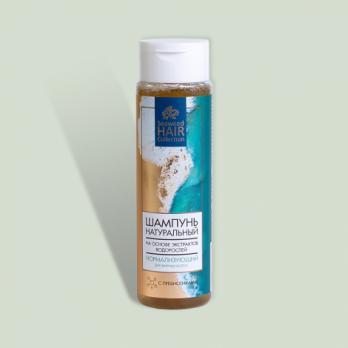 Шампунь нормализующий для волосSeaweed Hair Collection КНК