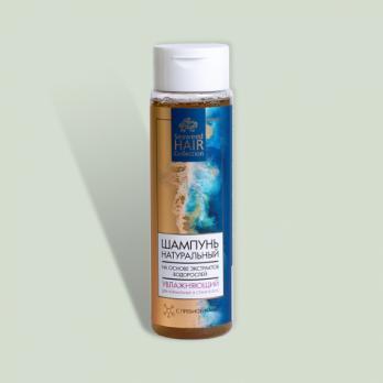 Шампунь увлажняющий для волос Seaweed Hair Collection КНК