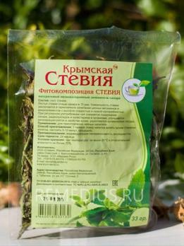 Воздушно-сухой лист стевии (упаковка 33 гр)