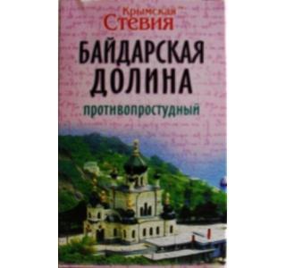 """Фиточай Противопростудный """"Байдарская Долина"""" 50гр"""